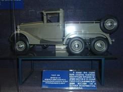 ГАЗ-23 — Википедия